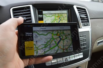 android na mercedes comand online 4 5