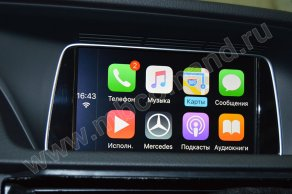 apple carplay mercedes comand online 5s1