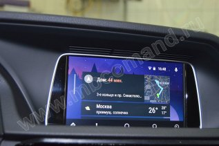 aktivaciya android auto mercedes w212 5s1