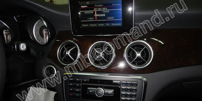 audio20-mercedes-gla-x156