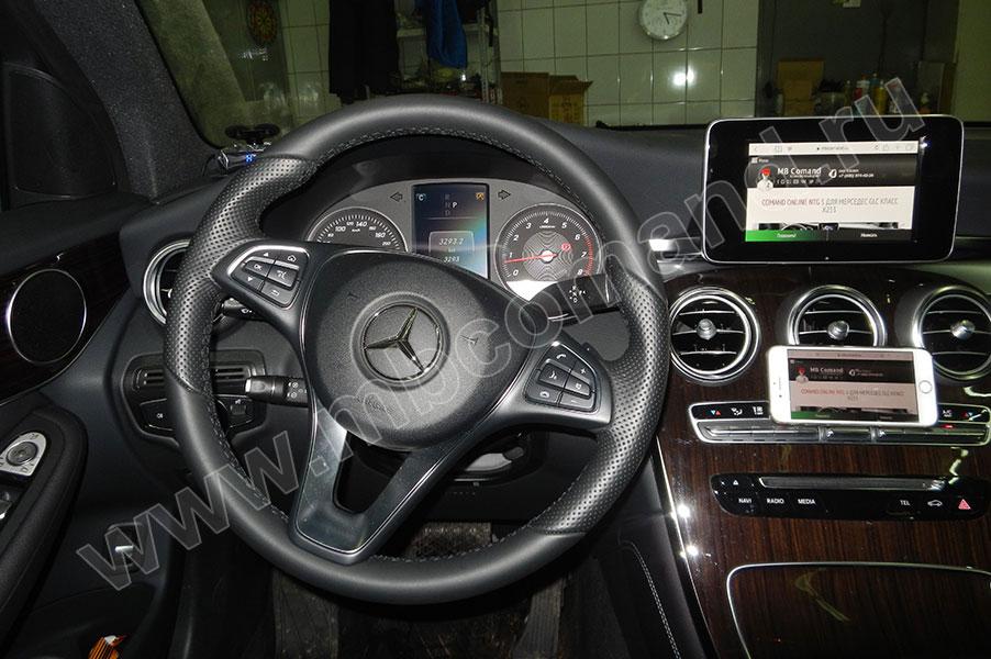 Carplay Mercedes Glc – Idées d'image de voiture