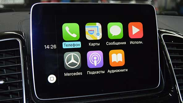 Apple CarPlay на Мерседес GLS x166